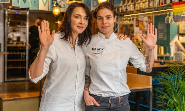 Malka Kafka i Laura Monti, Tel Aviv Urabn Food. Zdjęcie: materiały prasowe