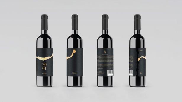 Autorki Agata Konefeld, Julia Łoza, Julia Pantoł, Paulina Pilna stworzyły nową markę; historia winnicy rozpoczęła się w 2001 r. – ta data stała się nazwą winnicy. Fot. materiały prasowe